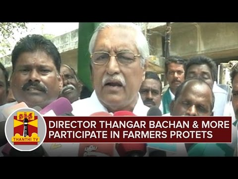 Director-Thangar-Bachan-and-V-Ponraj-participate-in-Farmers-Protest--Thanthi-TV
