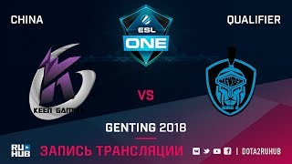 Keen Gaming vs NewBee M, ESL One Genting China, game 2 [Adekvat, Inmate]
