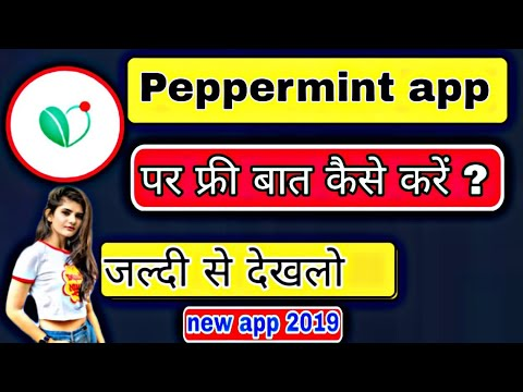 Peppermint app   peppermint app free kaise use kare   peppermint app real or fake   peppermint live