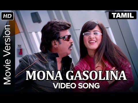Mona Gasolina Video Song | Lingaa | Movie Version | Rajinikanth, Anushka Shetty