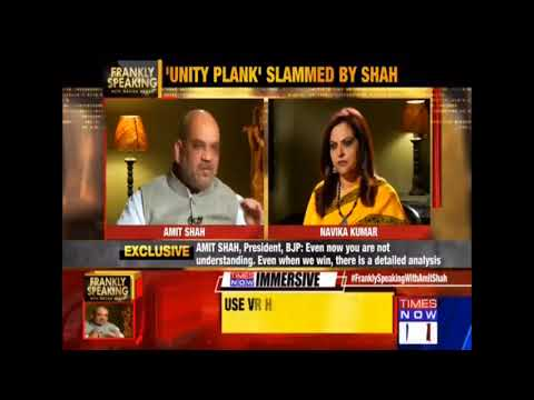 Shri Amit Shah's intervew on Times Now | Frankly Speaking with Navika Kumar. Mar 21, 2018