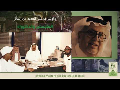 الدكتور عبدالرحمن الانصاري.. مسيرة عطاء تستحق الوفاء