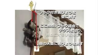 【室内DIY】勝手に閉まる手作り自動ドア!