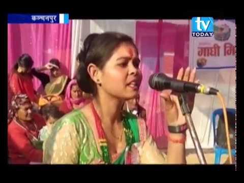 (मुक्त कमलरी समाज कञ्चनपुरले माघी मिलन कार्यक्रम भव्यताका साथ मनाए Kanchanpur News - Duration: 2 minutes, 18 seconds.)