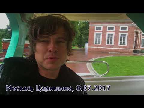 Прохор Шаляпин в Сочи. Лето 2017 г. часть 1