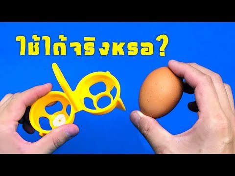 6 Kitchen EGG Gadgets FROM JAPAN!!