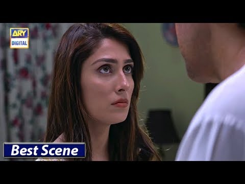 Meray Paas Tum Ho | Episode 2 | Best Scene #AyezaKhan