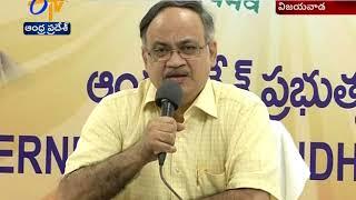 NCAER Report  Andhra Pradesh Ranks 19 th in Corruption  Kutumba Rao. Deputy Chairman of State Planning Board...
