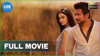Video Gethu Tamil Full Movie MP3, 3GP, MP4, WEBM, AVI, FLV Oktober 2018