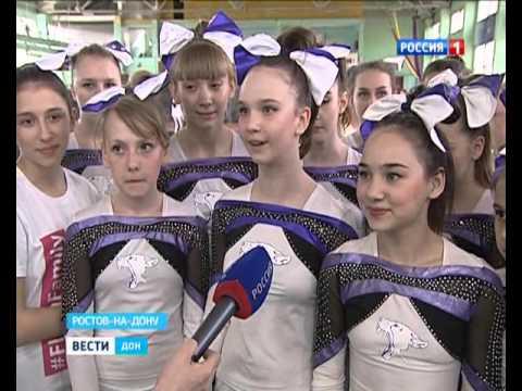 Дон-ТР Вести-спорт — Чемпионат и Первенство РО по черлидингу