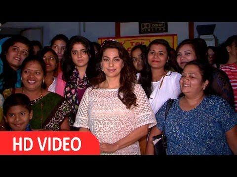 Juhi Chawla Organizes Special Screening For Teachers | UNCUT |