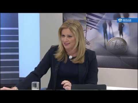 Βουλής Βήμα:Συζήτηση για την πορεία της Ελληνικής Οικονομίας(28/02/2019)