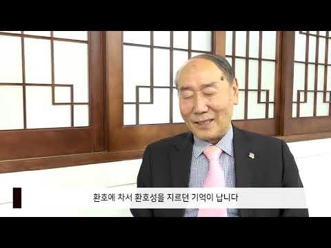 [2018 어르신문화프로그램] 학주선생의 영상 자서전 (정재종 어르신)