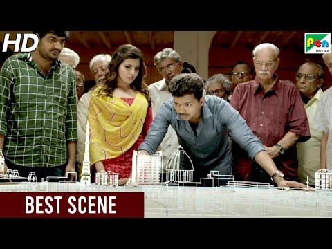Jeevanand's Master Plan - Best Scene   Khakhi Aur Khiladi   Hindi Dubbed Movie   Samantha, Vijay