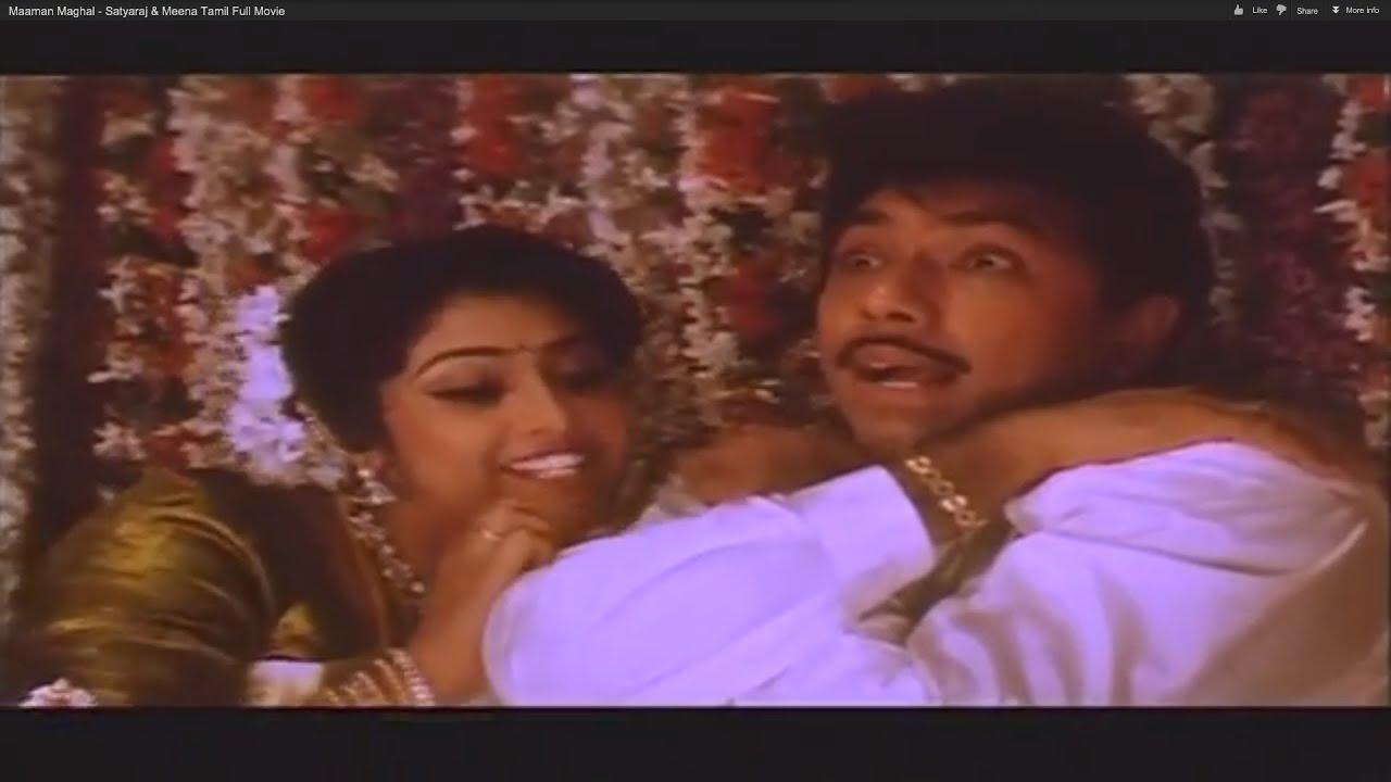 Maaman Maghal – Satyaraj & Meena Tamil Full Movie