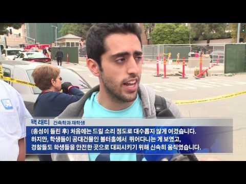 UCLA서 총격 사건…2명 사망  6.1.16  KBS America News
