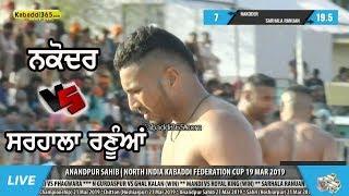 | Sarhala Ranuan VS Nakodar | Anandpur Sahib | North India Kabaddi Federation Cup 19 Mar 2019