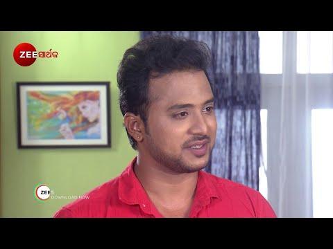 Video To Pain Mu - ତୋ ପାଇଁ ମୁଁ   Best Scene   EP - 221   Odia Serial   Sarthak TV download in MP3, 3GP, MP4, WEBM, AVI, FLV January 2017