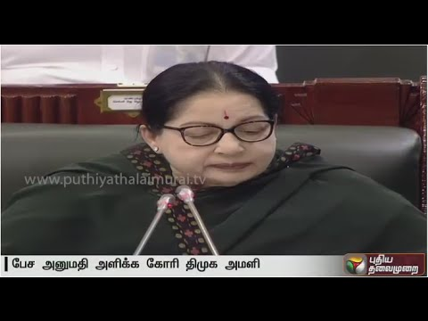 DMK-turmoil-over-ADMK-Assembly-talk