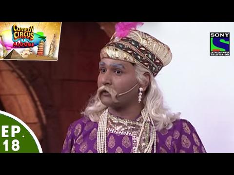 Comedy Circus Ke Ajoobe - Ep 18 - Bollywood Special
