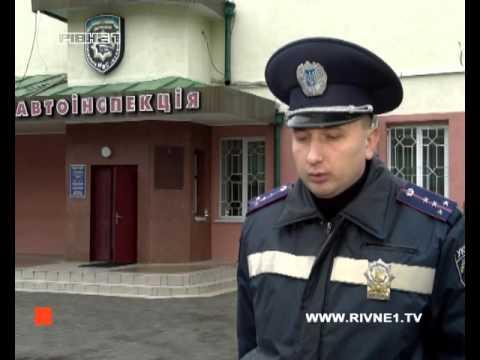 В обласному центрі  житель Квасилова переїхав КАМАЗом пенсіонерку з Рівного [ВІДЕО]