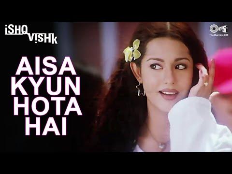 Aisa Kyun Hota Hai Full Video - Ishq Vishk    Alka Yagnik   Amrita Rao   Shahid Kapoor   Sad Songs