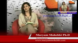 Maryam Mohebbiکجی آلت جنسی مرد و خود ارضایی
