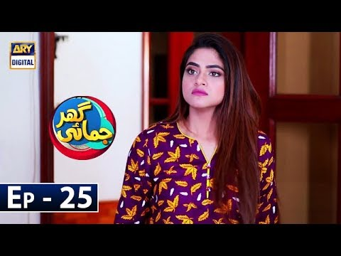 Ghar Jamai Episode 25 - 30th March 2019 - ARY Digital Drama