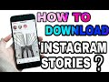 How to Download Story From Instagram (2017)