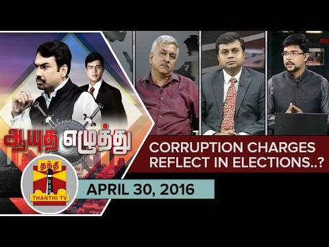 Ayutha-Ezhuthu--Will-Corruption-Charges-Reflect-in-Assembly-Polls-30-04-16