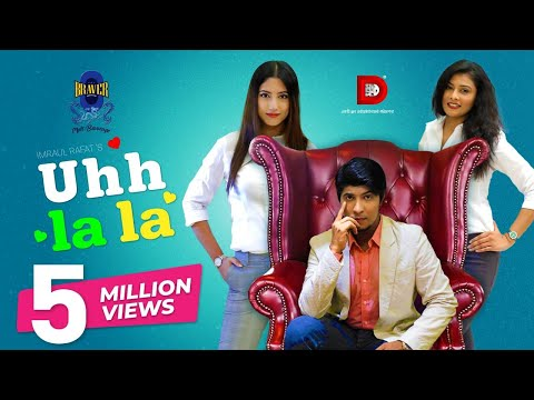 Download Uhh La La | উহ্ লা লা | Tawsif | Safa Kabir | Toya | Bangla Natok hd file 3gp hd mp4 download videos