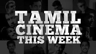 My Name is Siddharth Abhimanyu – Vijayakumar Praises Ajith! Kollywood News 04/09/2015 Tamil Cinema Online
