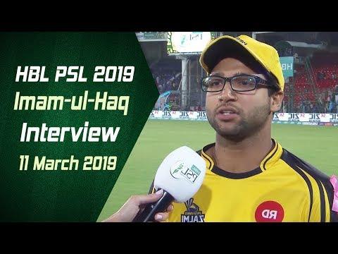 Imam-ul-Haq Interview | 11 March | HBL PSL 2019 - Thời lượng: 2 phút, 58 giây.