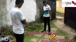 English Movies Vs Sinhala Movies