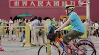 #WeHeartBeijing Trailer - Dale Lewis X MoNY (Monsters of New York)