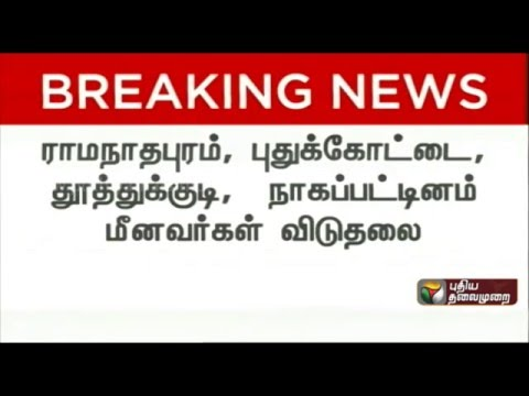 Sri-Lanka-releases-99-Tamil-Nadu-fishermen