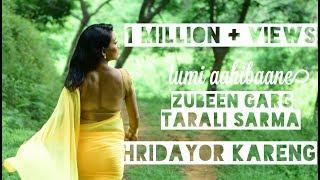Download Lagu Tumi Aahibaane | Hridayor Kareng  |  Zubeen Garg | Tarali Sarma | Assamese Feature Film 2017 Mp3