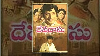 Devadasu (Krishna) Telugu Full Length Movie || దేవదాస్ సినిమా || Krishna, Vijayanirmala
