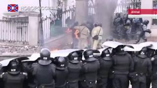 События на Майдане оценили в Гаагском суде
