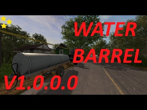 Water Barrel v1.0.0.0