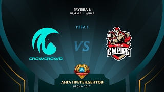 CrowCrowd vs Empire, game 1