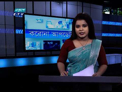 Corona Virus Update || 12 Pm || 21 November 2020 || ETV News