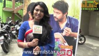 Neha at Kadhal 2014 Team Interview