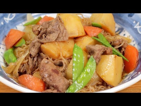 Nikujaga Recipe (Beef And Potatoes Stewed In Savory Soy Sauce Based Dashi Broth) | Cooking With Dog