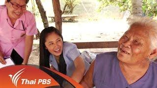 หมอข้างบ้าน - ศูนย์ปฐมภูมิใกล้บ้านดูแลผู้ป่วยเบาหวานแบบองค์รวม