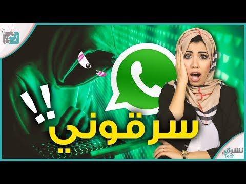 العرب اليوم - شاهد: تسريبات جديدة لـ