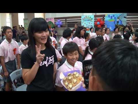 106學年台中市立人國小畢業典禮--唱畢業歌