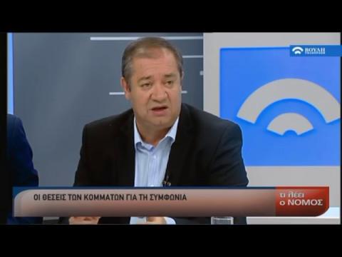 Εξωδικαστικός μηχανισμός στήριξης οφειλών επιχειρήσεων   (04/05/2017)