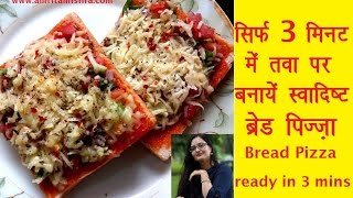 For detailed written recipe, please visit my site at http://amritamishra.com/ Connect with me at a. Facebook on https://www.facebook.com/AmritaMishraKitchen/...