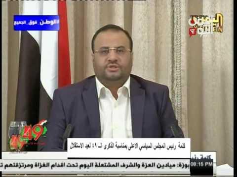 كلمة رئيس المجلس السياسي بمناسبة عيد الاستقلال 29 11 2016